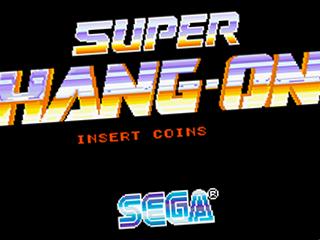 Super Hang-On, title