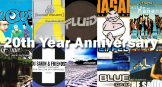 15 Minutes of fun :: 20th Year Anniversary